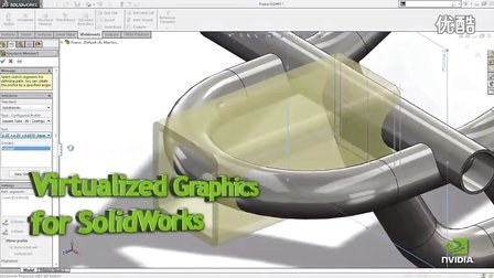 NVIDIA GRID at SolidWorks World 2014.