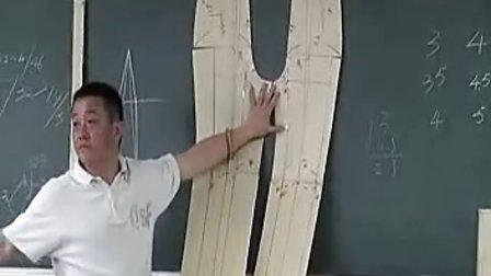 服装立体裁剪视频教程服装制作裤子原型打版系列12)