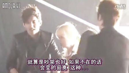 [Amour.YoonJae]121121 東方神起「We are T ~First Memories~