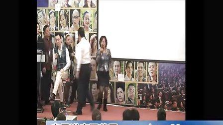 杜云生-公众演说12