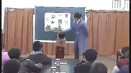 《图形娃娃找家》幼儿园中班主题教学优质课评比暨课堂教学观摩会