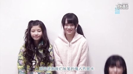 SNH48情人节预告