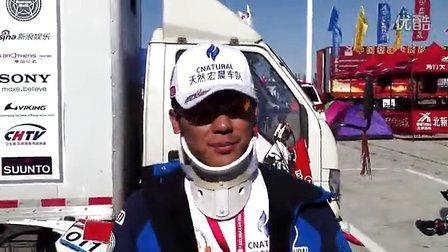福海大营,李队长带领参观天然宏晨车队驻地!