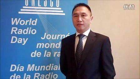 世界无线电日,中国国际广播电台西欧总站站长高世军致辞