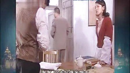 上海滩之侠医传奇01【粤语】