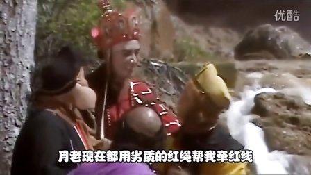 胥渡吧恶搞配音 中国式逼婚猛于虎