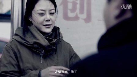 高安/马睿菈《又见老情人》MV