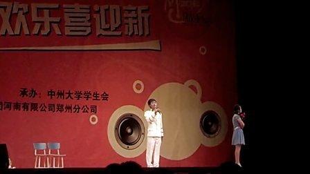 中州大学2012级迎新晚会(2)