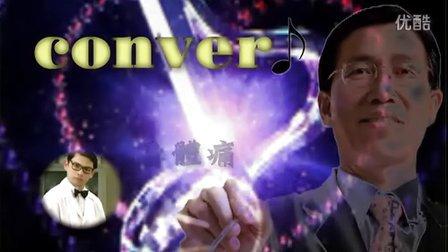【健生中醫】conver♪【REFLEC BEAT limelight】