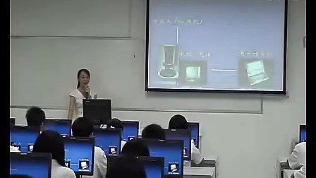 世界是平的信息技术及其影响高中信息技术广东省著名名师课堂教学案例示范