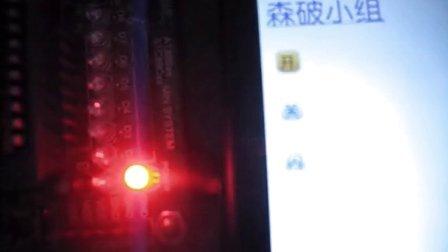 使用树莓派、django和pyserial通过网页控制单片机