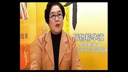 灰指甲最新治疗方法视频、www.gxaf.com.cn