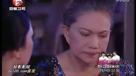 泰国电视剧《人的价值》 (国语版)第36集
