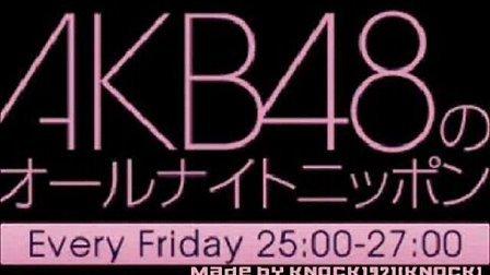 AKB48 のオールナイトニッポン 120921