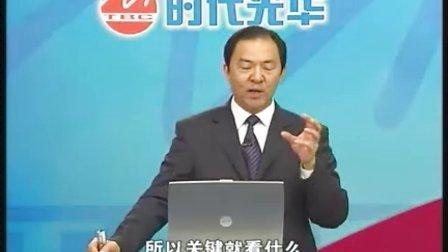 匡家庆_餐饮饭店发展走势与经营策略5