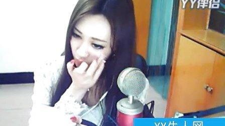 YY西妹妹翻唱《狠狠爱》视频在线观看