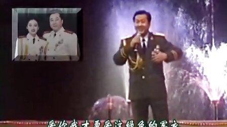 马伟光安徽大剧院演唱:绿色军衣