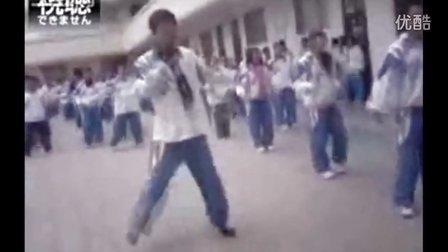 第三套中学生广播体操——江南Style版