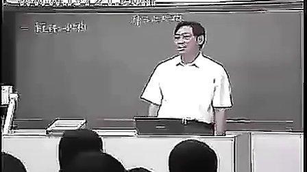 种子的结构 徐继明    新课程初中生物多媒体教学示范课集锦(课堂实录加说课)