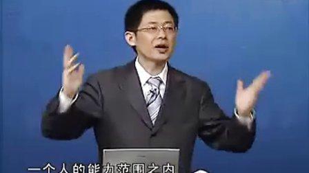 林伟贤 魅力口才16 如何善用说话技巧 (1)
