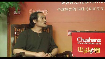 刘贤亮参加出山网名家汇《翰墨名家》