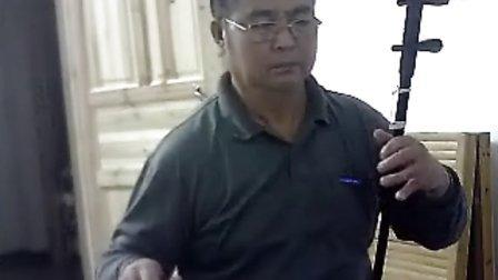 老王二胡;康定情歌 〈朱昌耀曲〉
