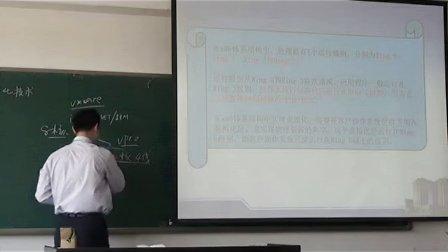 物联网技术及应用 第17讲