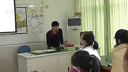 高二信息技术:创新思维与创新设计教学视频