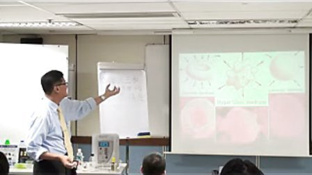 Dr. Leung Seminar 120908