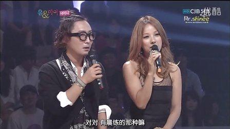 【韩语中字】120820 SBS YOUI SHINee