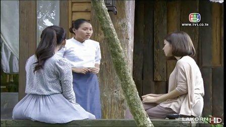 泰劇 [守護怨女] [EP09] 无字