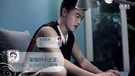 女神当前致富经养鸡www.hackeronline.com.cn