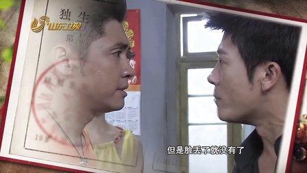 《独生子》山东卫视2月18日开播