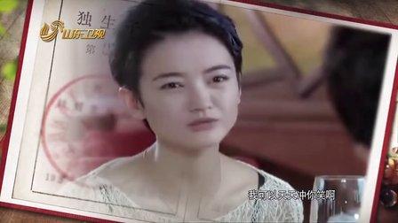 山东卫视《独生子》宣传片—独生子麻辣人生