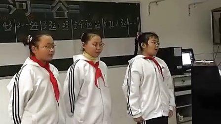 小学六年级音乐优质示范课《红河谷》廖懿