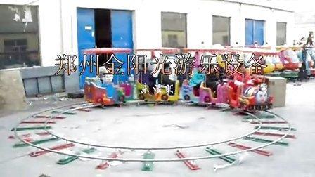 金阳光4节14座轨道小火车