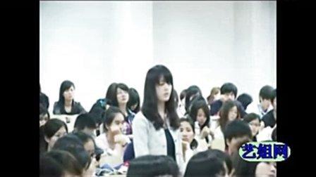 中国传媒大学张颂教授长沙学院播音主持专业专题讲座10