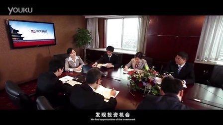 永安期货介绍片宣传片(40秒)