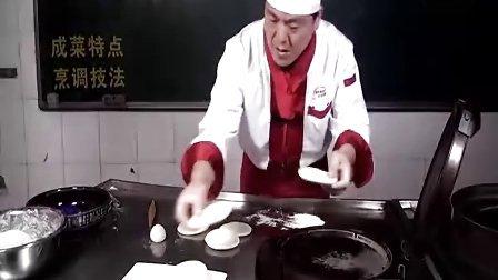 西安西点学校 西安学厨师 羊肉泡馍 羊肉泡馍的做法