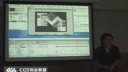 李涛AE教程04_概述和图层的基本操作_4