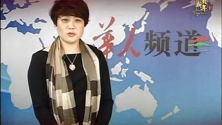 蒋爱琳:湖南省凯利莱投资开发有限公司董事长