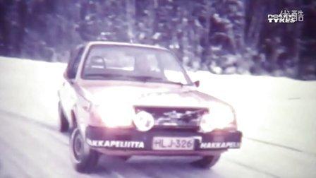 芬兰诺记轮胎历史