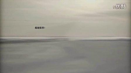 全新冰面速度吉尼斯世界纪录