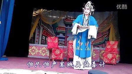 安阳魏县四股弦宫门挂袍2(王新波 吴俊)