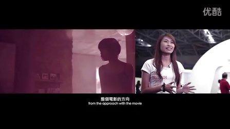 2013台湾隐形冠军ICT产业主题馆 「预见2020」体验未来实境