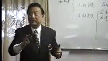 丁健全博士完美直销员业务培训会(内部资料)03