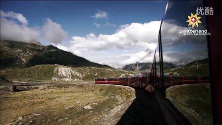 瑞士全景观交通