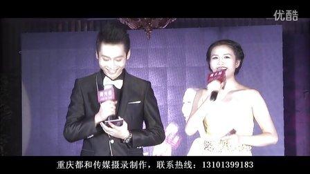 重庆公司员工展示大赛摄录制作!