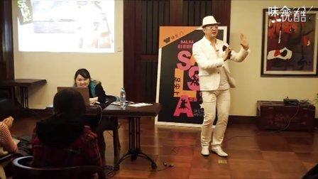 """【味全】沉浸多变""""Salsa"""""""
