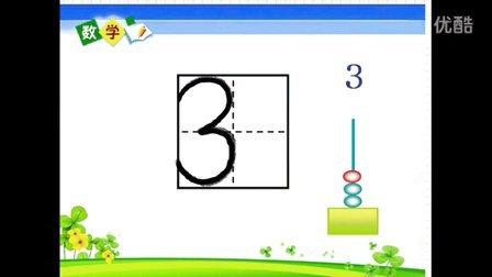 阿拉伯数字0-10的写法